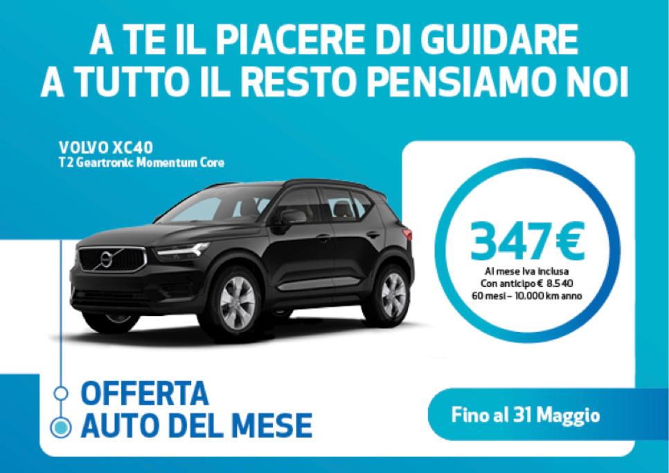 Auto del mese - Volvo XC 40